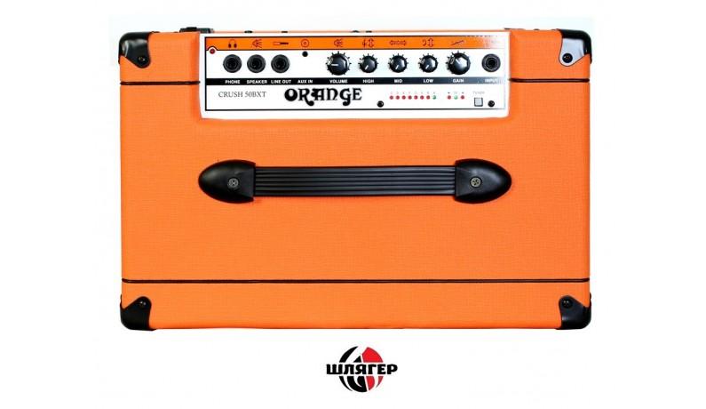 ORANGE CR50BXT Bass Crush Pi X Комбопідсилювач для бас-гітари