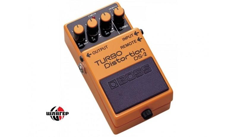 BOSS DS2 Turbo  Distortion  Педаль для електрогітари