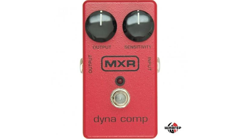 DUNLOP M102 MXR Dyna Comp Педаль для електрогітари компресор
