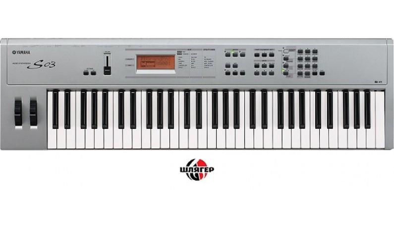 YAMAHA S03SL* Синтезатор 61 дин. клавіша