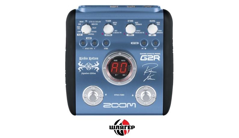 ZOOM G2R Процесор для електрогітари