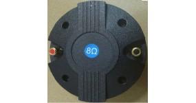 """BIG SYG011 Драйвер вихід 1"""", 44мм., 40-80 Вт."""