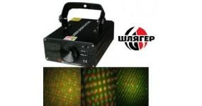 BIG BEF300 (RGY Super star) Лазер двохколірний червоний 200mw + зелений 100mw, мікс жовтий